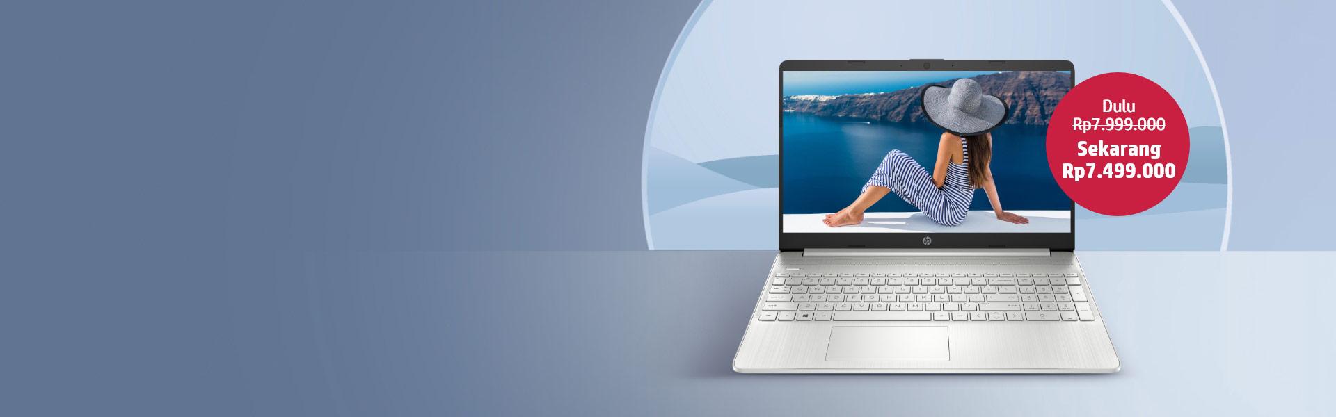 HP Online Exclusive